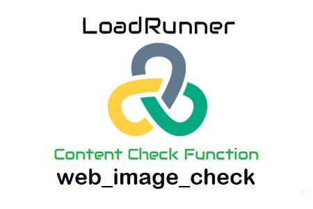 LoadRunner web_image_check