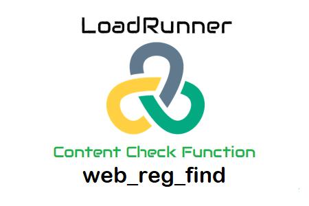 web_reg_find LoadRunner